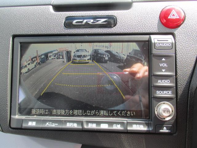 α インターナビ バックカメラ HID パドルシフトETC(17枚目)