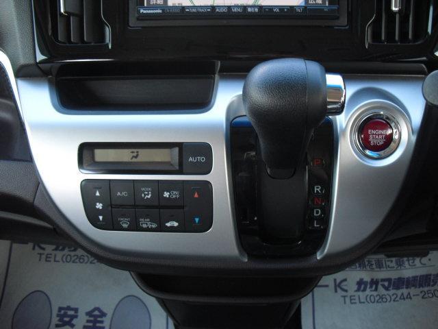 G・Lパッケージ 4WD(10枚目)