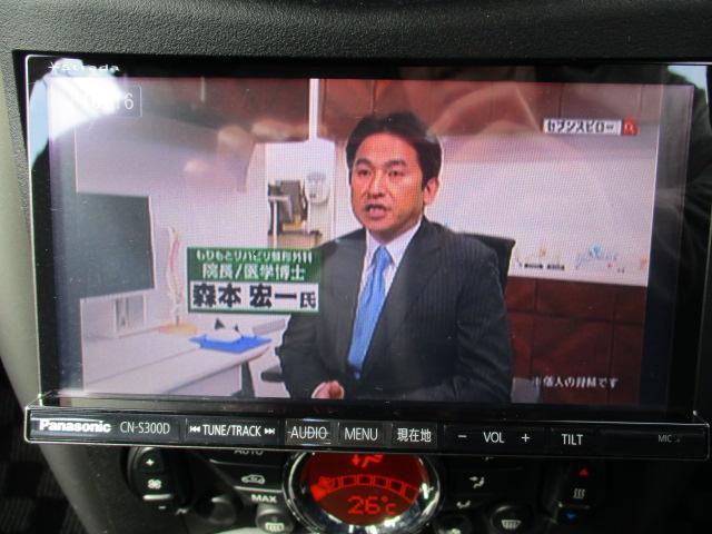 クーパー クロスオーバー SDナビ バックカメラ ETC(13枚目)