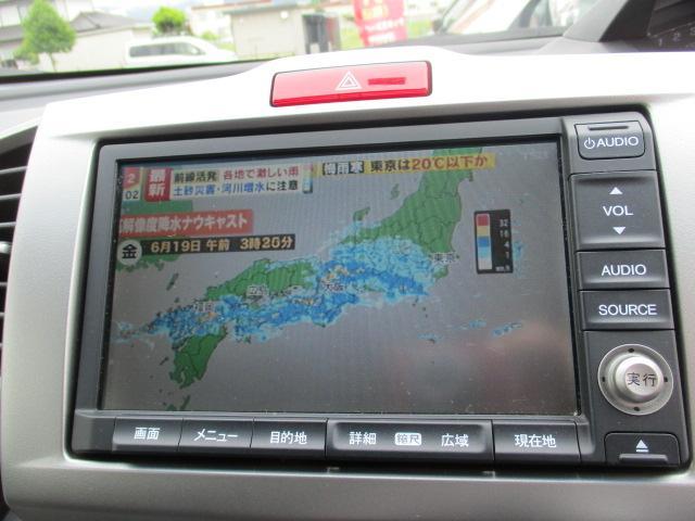ジャストセレクション HDDナビ バックカメラ ETC(20枚目)