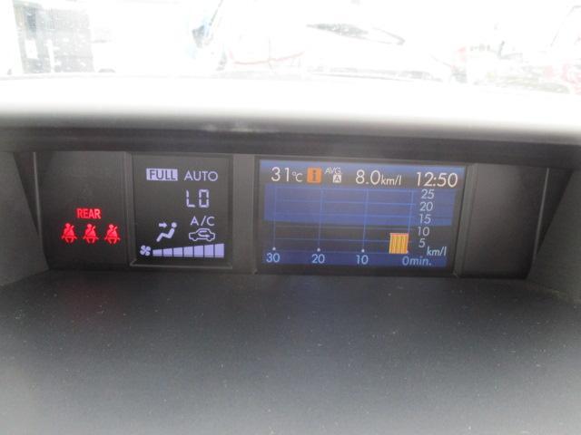 2.0i-L アイサイト 4WD ナビ バックカメラ ETC 衝突軽減 スマートキー HID オートライト パワーシート(16枚目)