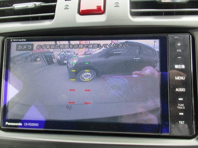 2.0i-L アイサイト 4WD ナビ バックカメラ ETC 衝突軽減 スマートキー HID オートライト パワーシート(19枚目)