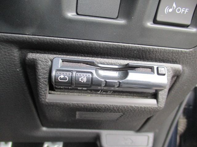 2.0i-L アイサイト 4WD ナビ バックカメラ ETC 衝突軽減 スマートキー HID オートライト パワーシート(23枚目)