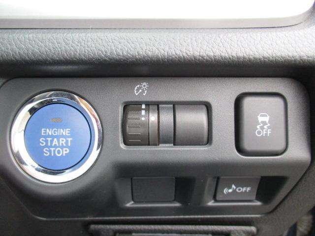 2.0i-L アイサイト 4WD ナビ バックカメラ ETC 衝突軽減 スマートキー HID オートライト パワーシート(24枚目)