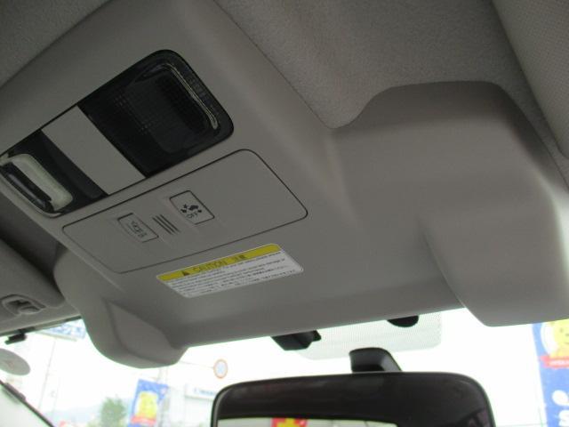 2.0i-L アイサイト 4WD ナビ バックカメラ ETC 衝突軽減 スマートキー HID オートライト パワーシート(27枚目)