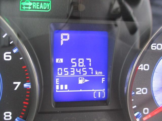 2.0i-L アイサイト 4WD ナビ バックカメラ プッシュスタート(14枚目)