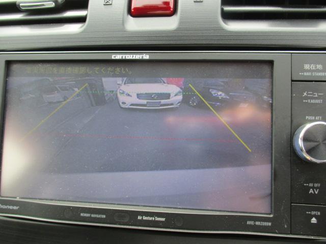 2.0i-L アイサイト 4WD ナビ バックカメラ プッシュスタート(19枚目)