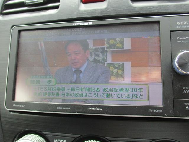 2.0i-L アイサイト 4WD ナビ バックカメラ プッシュスタート(20枚目)