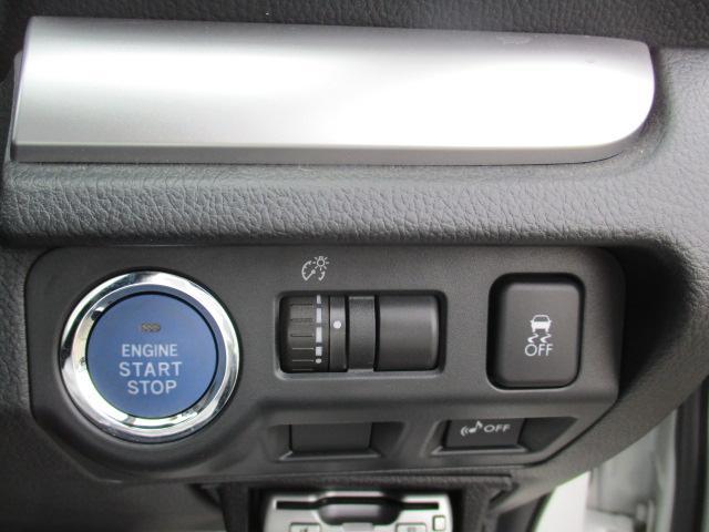 2.0i-L アイサイト 4WD ナビ バックカメラ プッシュスタート(24枚目)