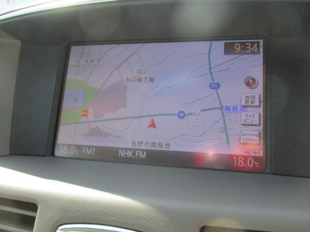 250GT Aパッケージ ETC HID バックカメラ フルセグ パワーシート HDDナビ クルーズC(15枚目)