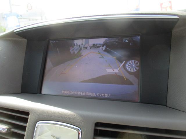 250GT Aパッケージ ETC HID バックカメラ フルセグ パワーシート HDDナビ クルーズC(16枚目)