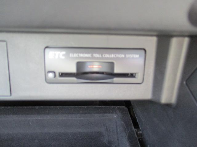 250GT Aパッケージ ETC HID バックカメラ フルセグ パワーシート HDDナビ クルーズC(20枚目)