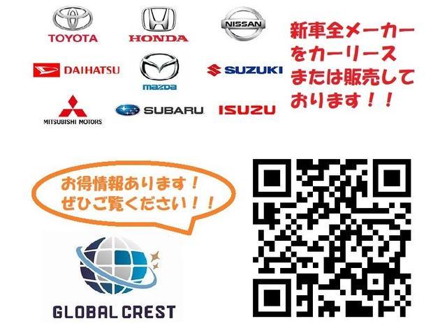 RR-Sリミテッド ABS キーレスキー フルフラット CD(19枚目)