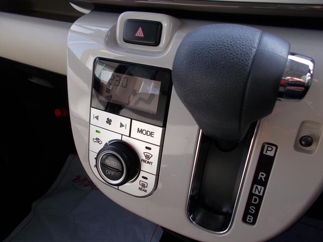 Xリミテッドメイクアップ SAII 4WD 両側電動スライド(17枚目)