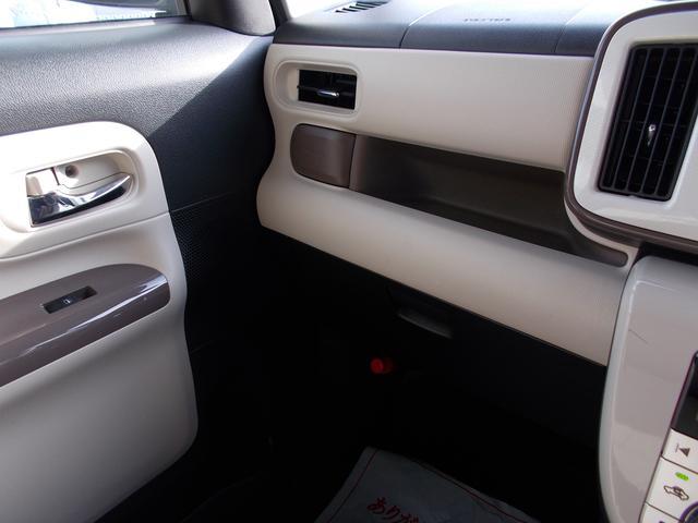 Xリミテッドメイクアップ SAII 4WD 両側電動スライド(19枚目)