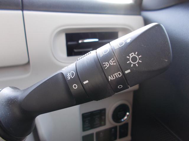 Xリミテッドメイクアップ SAII 4WD 両側電動スライド(20枚目)