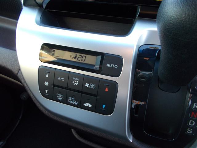 G・ターボパッケージ 4WD ナビ ETC(20枚目)