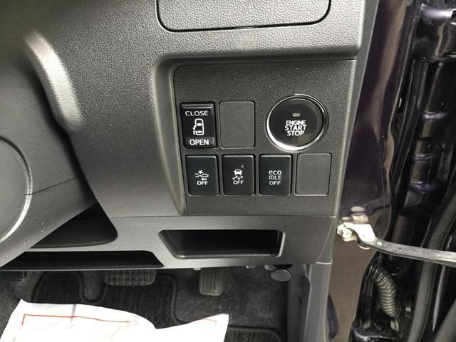 プッシュボタンスタート/パワースライドドアスイッチ/安心安全をサポートスマアシ機能スイッチ