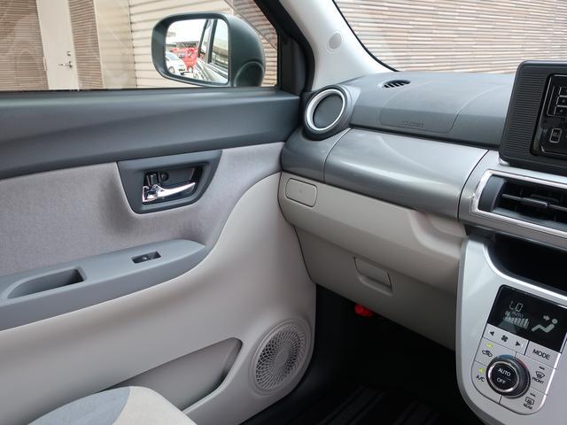 スタイルX リミテッド SAIII 4WD シートヒーター(22枚目)