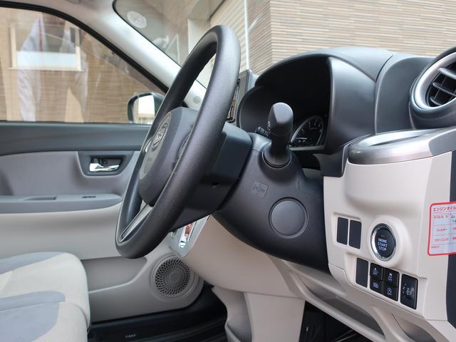 スタイルX リミテッド SAIII 4WD シートヒーター(24枚目)