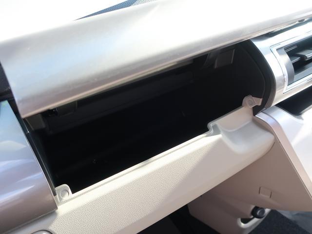 スタイルX リミテッド SAIII 4WD シートヒーター(35枚目)