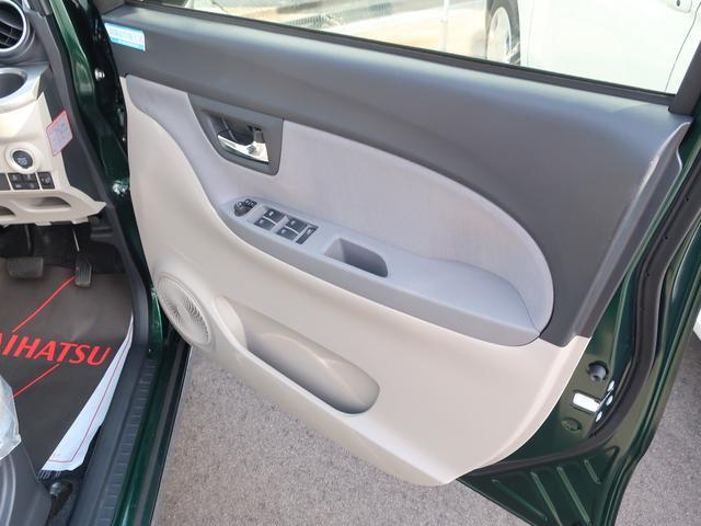 スタイルX リミテッド SAIII 4WD シートヒーター(53枚目)