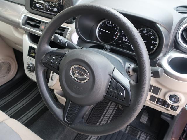 スタイルX リミテッド SAIII 4WD シートヒーター(13枚目)