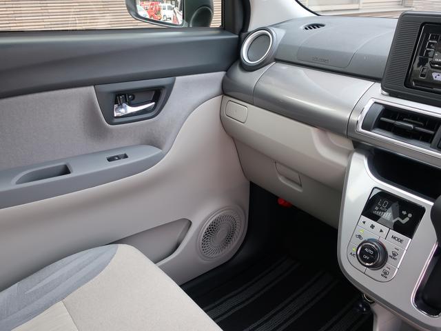 スタイルX リミテッド SAIII 4WD シートヒーター(21枚目)