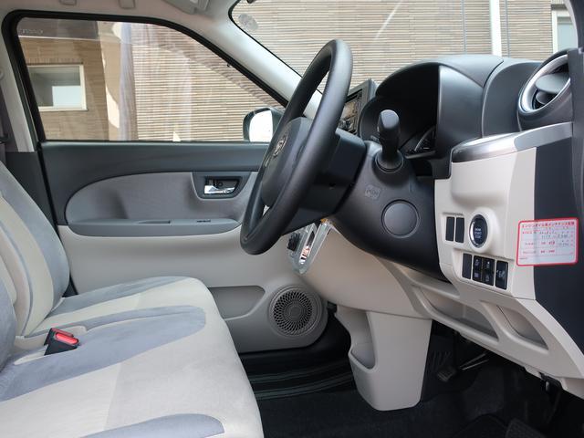 スタイルX リミテッド SAIII 4WD シートヒーター(23枚目)