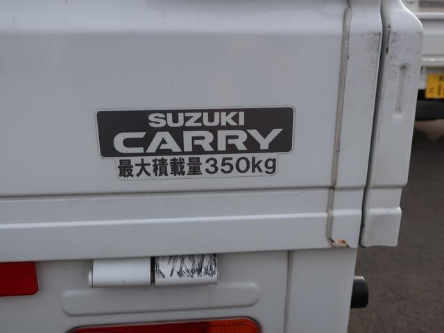 FCエアコン・パワステ  4WD  MT(39枚目)