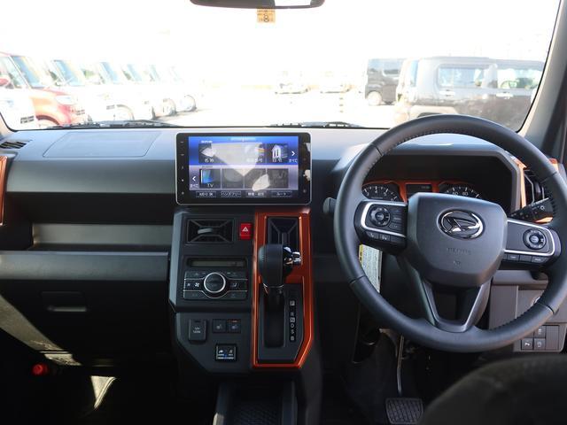 Gターボ 4WD ドライブレコーダー(32枚目)