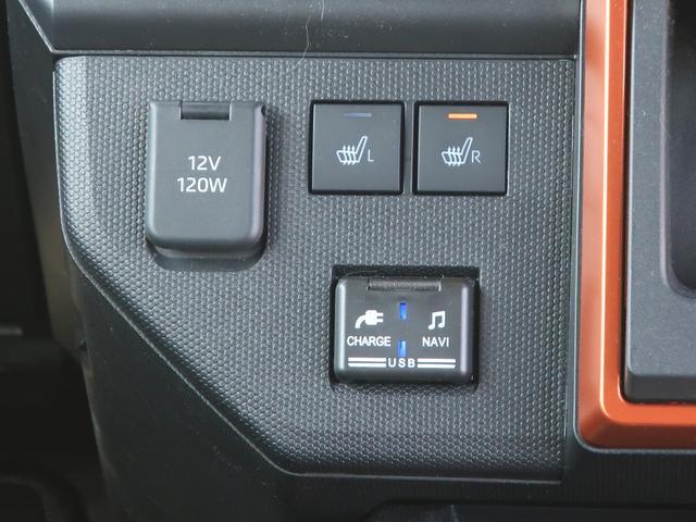 Gターボ 4WD ドライブレコーダー(37枚目)
