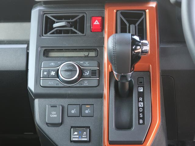 Gターボ 4WD ドライブレコーダー(38枚目)