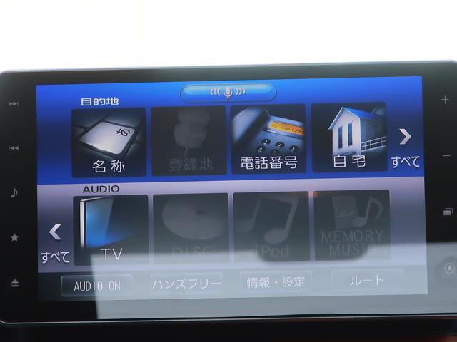 Gターボ 4WD ドライブレコーダー(40枚目)