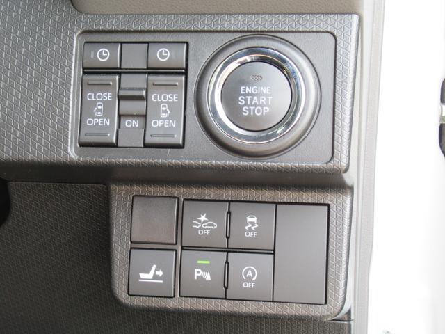 カスタムXセレクション 4WD(45枚目)