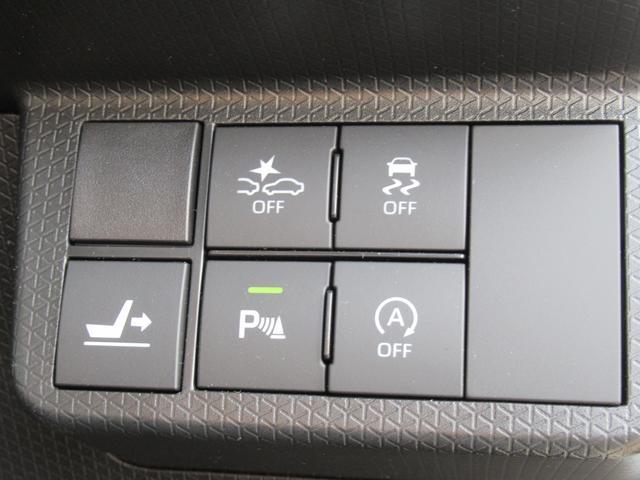 カスタムXセレクション 4WD(48枚目)