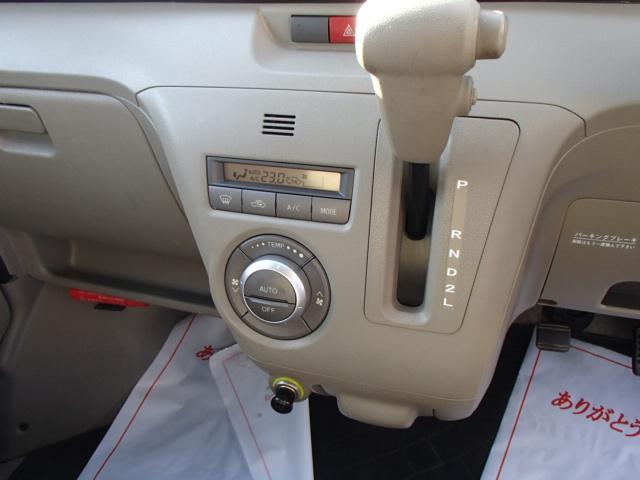 ダイハツ アトレーワゴン カスタムターボR 4WD Wスライドドア オートAC 記録簿
