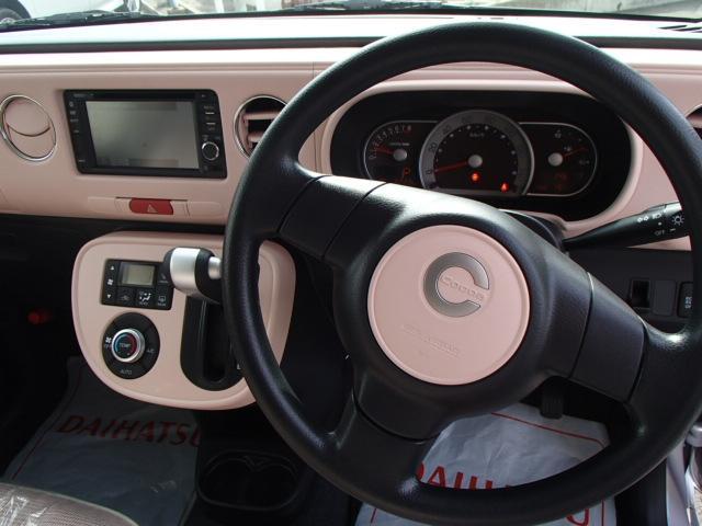 ダイハツ ミラココア ココアプラスXリミテッド 4WD メモリーナビ バックカメラ