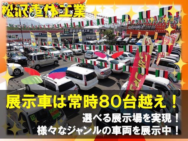 VG HDDナビ オートスライドドア ETC 8人乗り(20枚目)