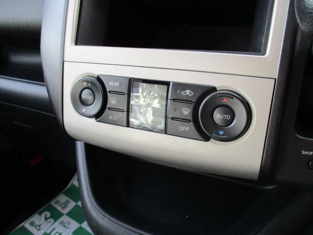 20RX メモリーナビ Bカメラ ETC 両側スライドドア(14枚目)