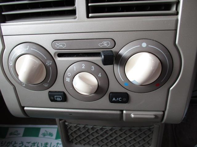 SX7人乗り コラムAT ETC ABS キーレス CDMD(15枚目)