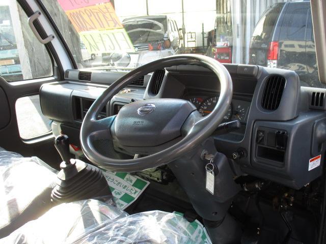 日産 アトラストラック ロングスーパーローDX 5速MT ディーゼル ETC CD