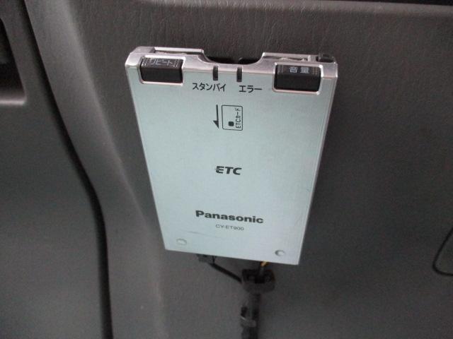 三菱ふそう キャンター ロング全低床 4WD 1.5t ETC