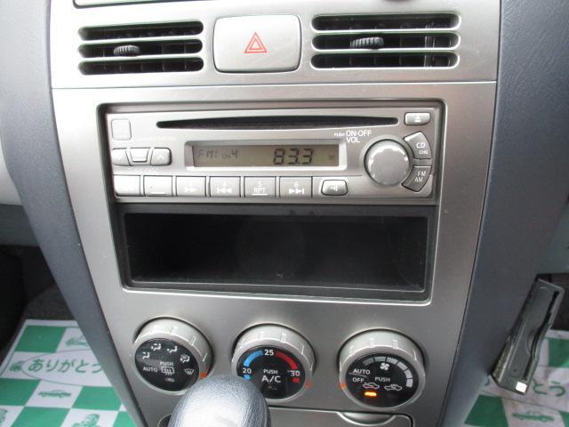 Sエアロリミテッド 4WD キーレス ETC オートエアコン(13枚目)