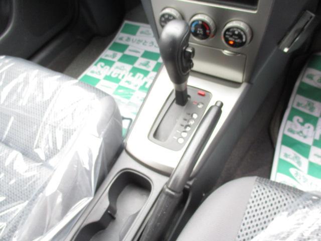 Sエアロリミテッド 4WD キーレス ETC オートエアコン(15枚目)