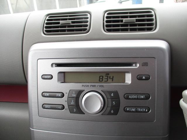 Xスペシャル 4WD CVT キーレス(13枚目)