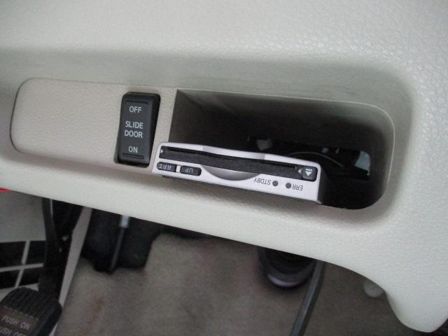 VG 4WD オートスライドドア バックカメラ(17枚目)