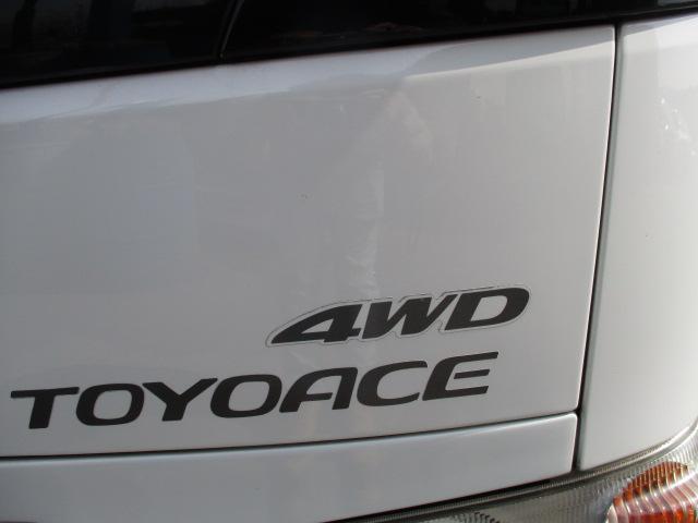 ロングフルジャストロー 4WD タイミングベルト交換済み(6枚目)