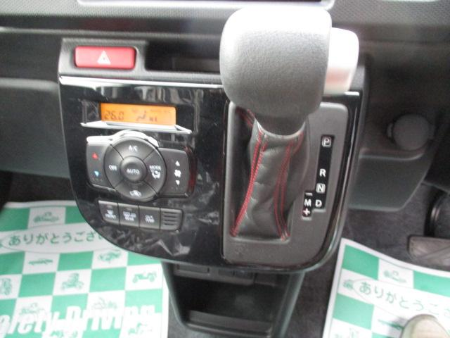 ベースグレード 4WD パドルシフト SDナビ フルセグTV(13枚目)