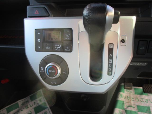 G 4WD メモリーナビ フルセグTV アイドルストップ(19枚目)